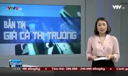 Bản tin giá cả thị trường - 21/6/2018