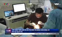 Tiết kiệm thời gian và chi phí điều trị bằng chân răng in 3D