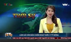 Bản tin 11h30 VTV8 - 16/8/2019