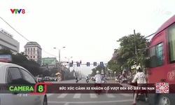 Camera 8 - 08/8/2020