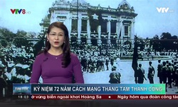 Bản tin 18h VTV8 - 19/8/2017