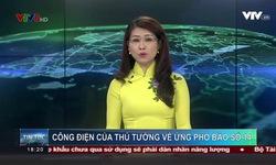Bản tin 18h VTV8 - 18/11/2017