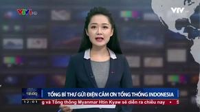 Thời sự 12h VTV1 - 24/8/2017
