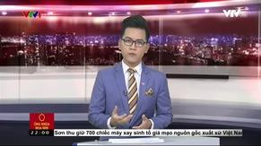 Chống buôn lậu, hàng giả - bảo vệ người tiêu dùng - 28/3/2017