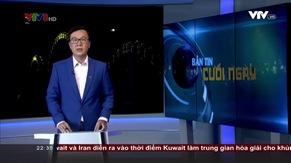 Bản tin 22h30 VTV8 - 21/7/2017