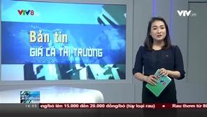 Bản tin giá cả thị trường - 11/12/2018
