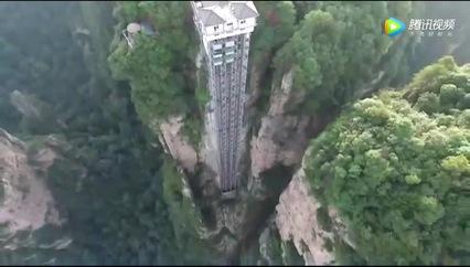 Chiêm ngưỡng thang máy ngoài trời cao nhất thế giới