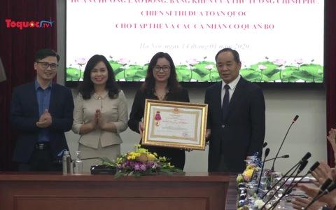 Trao tặng nhiều Huân chương của Chủ tịch nước, Bằng khen của Thủ tướng Chính phủ cho các tập thể, cá nhân xuất sắc thuộc Bộ VHTTDL