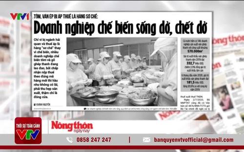 Phát hiện thêm 2 ca mắc mới Covid-19 ở Quảng Nam, Đà Nẵng