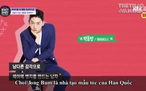 Kpop: Chân dung Choi Jong Bum, người đã góp phần đẩy Goo Hara vào tay 'con quỷ' trầm cảm