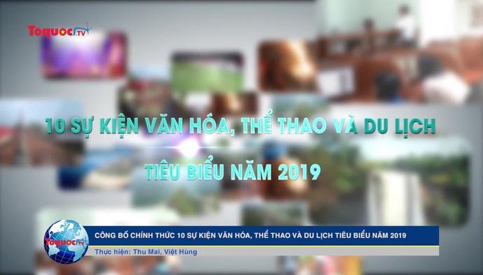 Công bố chính thức 10 sự kiện Văn hóa, Thể thao và Du lịch tiêu biểu năm 2019