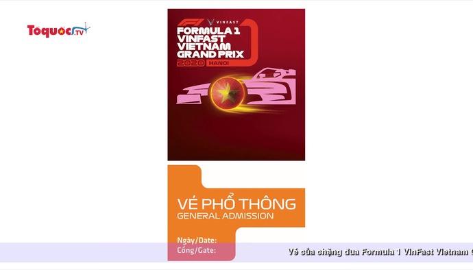 """Biểu tượng văn hóa Việt được """"thổi hồn"""" trên tấm vé F1"""