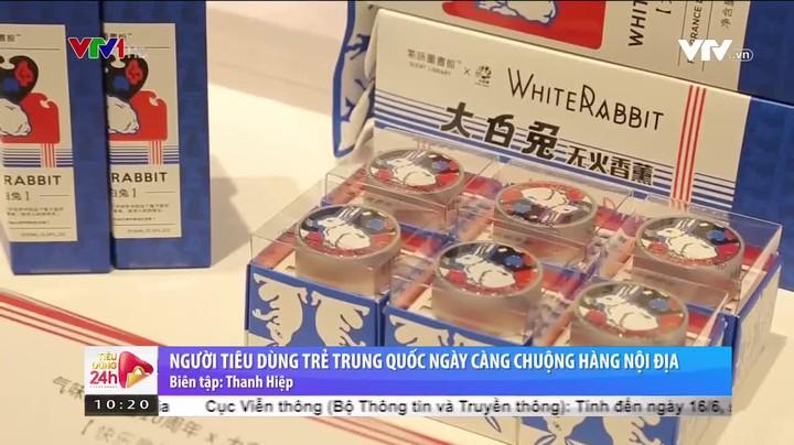 Người tiêu dùng trẻ Trung Quốc ngày quan tâm hàng nội địa