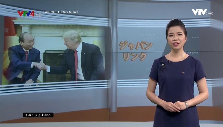 Tạp chí tiếng Nhật - 04/6/2017
