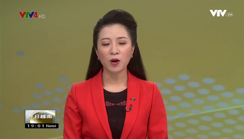 Bản tin tiếng Trung - 19/6/2017