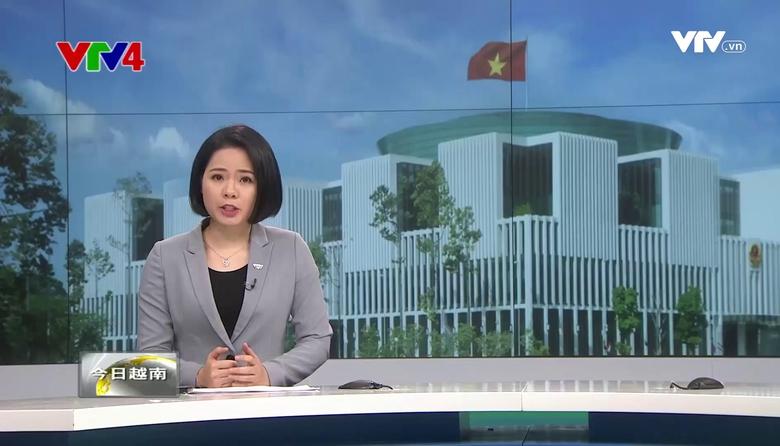 Bản tin tiếng Trung - 20/6/2017