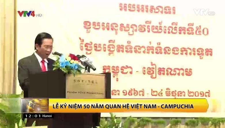 Bản tin tiếng Việt 12h - 23/6/2017