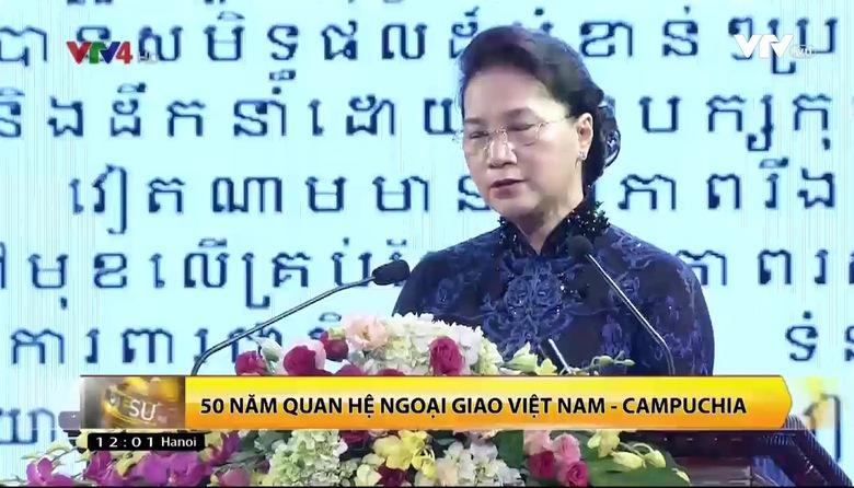 Bản tin tiếng Việt 12h - 24/6/2017
