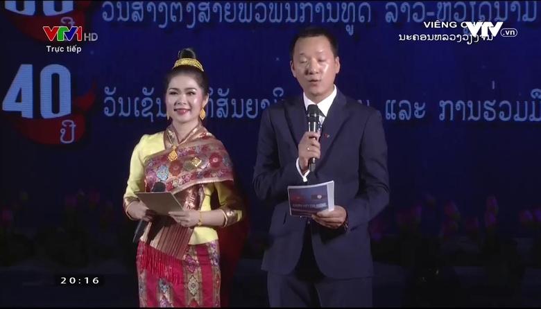 Cầu truyền hình Hà Nội - Viêng chăn: Chung một con đường - 18/7/2017