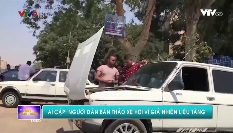 Tin tức 16h VTV9 - 25/7/2017