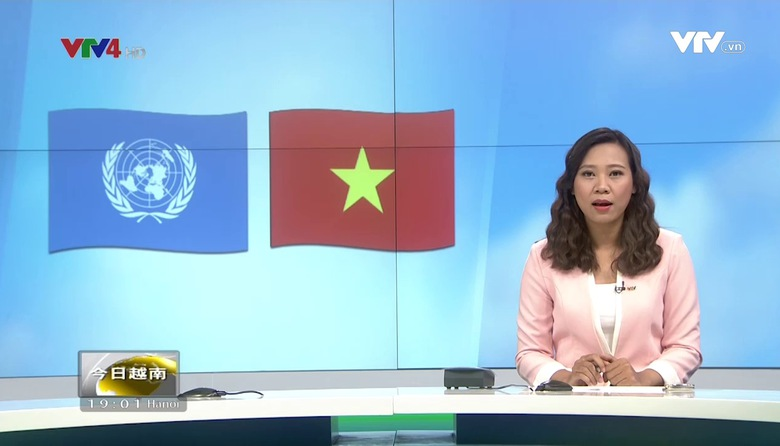 Bản tin tiếng Trung - 20/9/2017