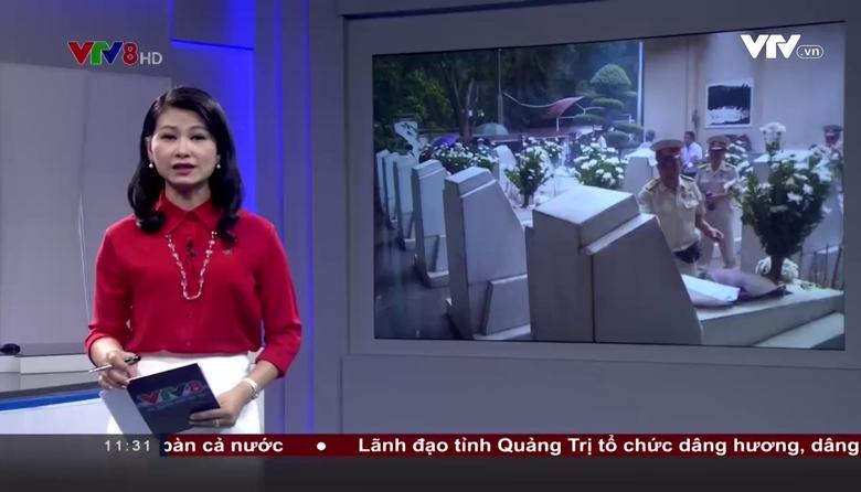 Bản tin 11h30 VTV8 - 26/7/2017