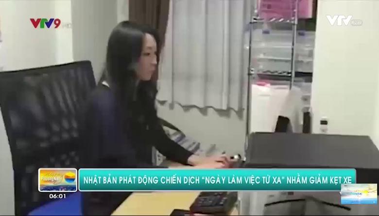 Sáng Phương Nam - 25/7/2017