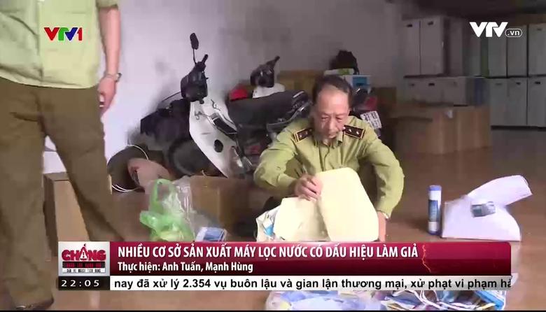 Chống buôn lậu, hàng giả - bảo vệ người tiêu dùng - 19/7/2017