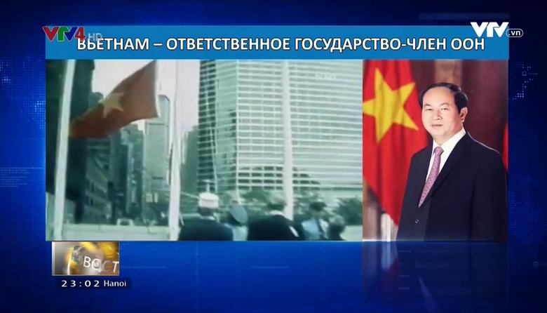 Bản tin tiếng Nga - 19/9/2017
