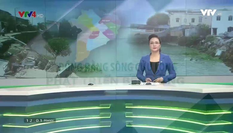 Bản tin tiếng Việt 12h VTV4 - 26/9/2017