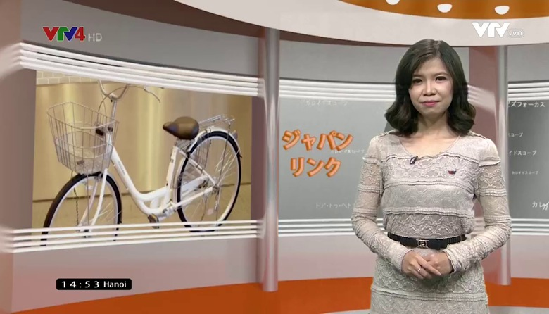 Tạp chí tiếng Nhật - 19/3/2017