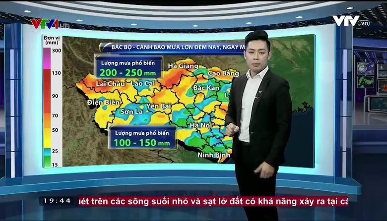 Bản tin thời tiết 19h45 - 28/6/2017
