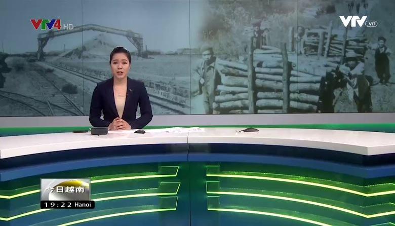 Bản tin tiếng Trung - 28/6/2017