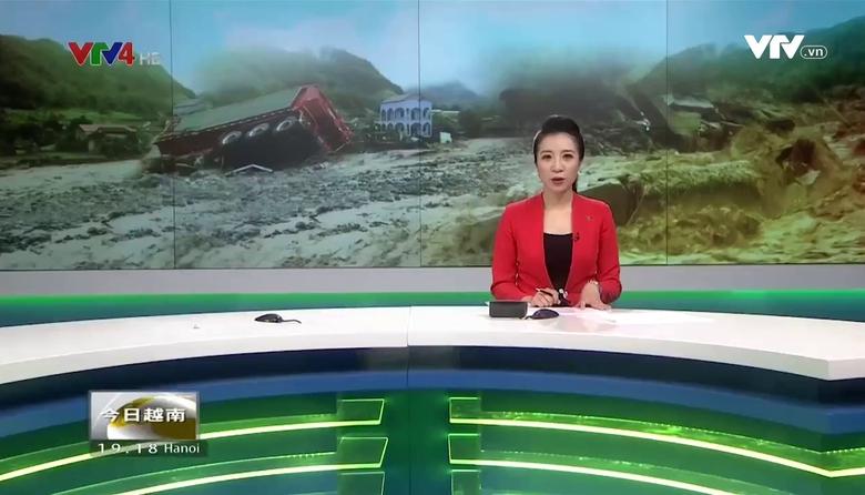 Bản tin tiếng Trung - 08/8/2017